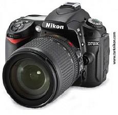 Nikon D7000 16 MP DX, 6 FPS, 1080p HD