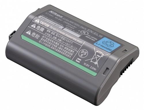 Nikon D4 Batarya (Pil) Ömrü