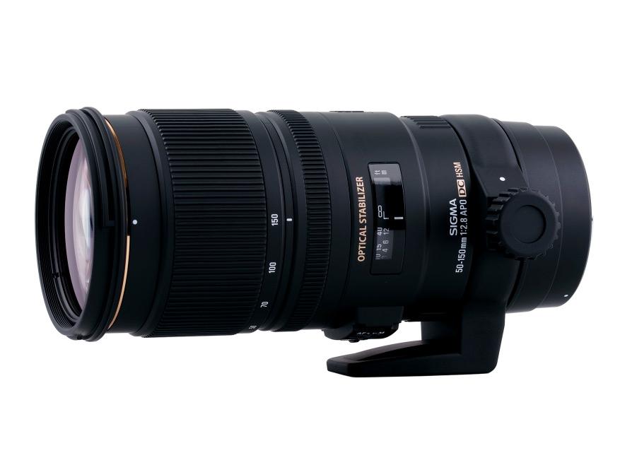 Sigma 50-150mm f/2.8 APO EX DC HSM Satışta