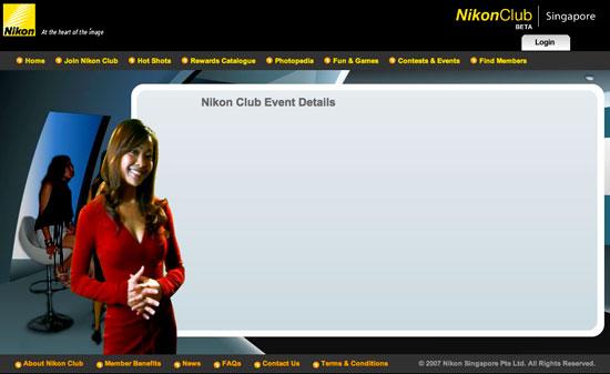 Nikon Singapur 19 Nisan'da Bir Duyuru İçin Davetiye Gönderdi
