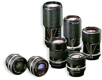 Nikon Series E: 1979 (Nikon E Serisi 1979)