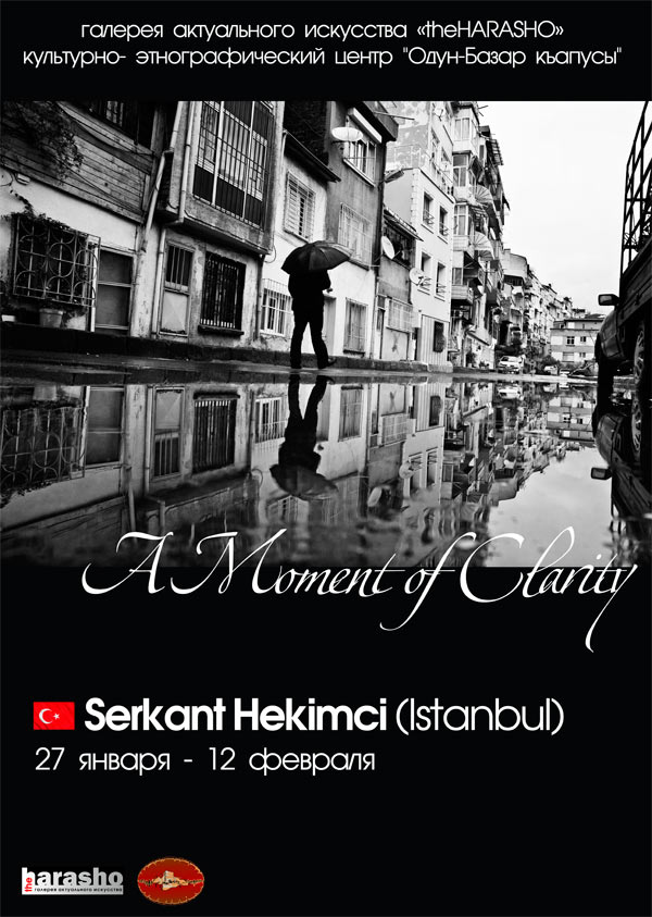 serkant-hekimci-a-moment-of-clarity