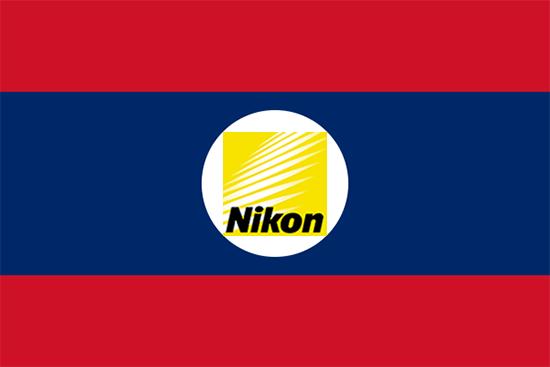 Nikon Yeni Fabrika Kuruyor