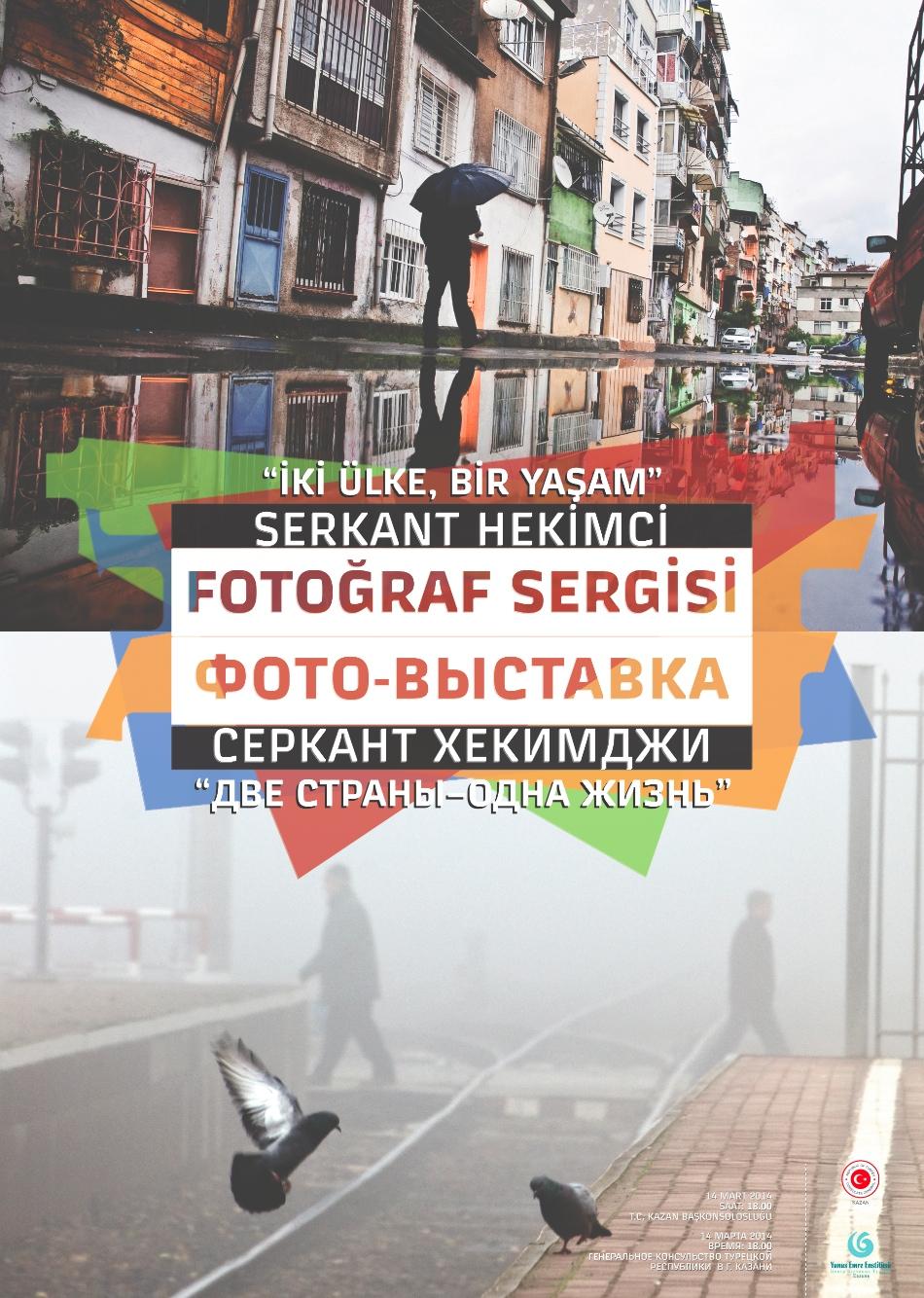 """""""İki Ülke, Bir Yaşam"""" Fotoğraf Sergisi"""
