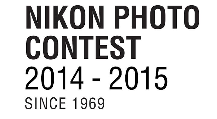 nikon-photo-contest-2014-2015