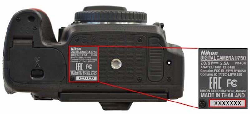 Nikon D750 için Deklanşörden Olası Görüntü Gölgelenmesi Sorunu