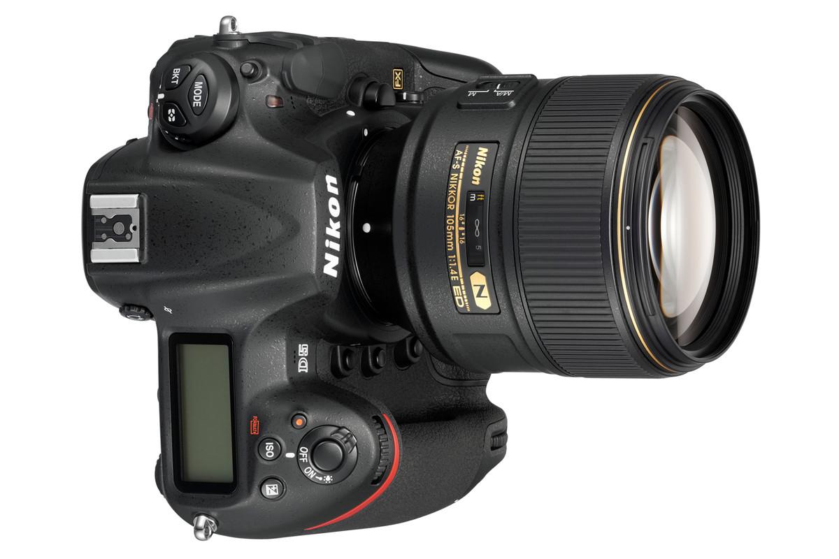 Nikon AF-S NIKKOR 105mm F/1.4E ED Lens Test Sonuçları