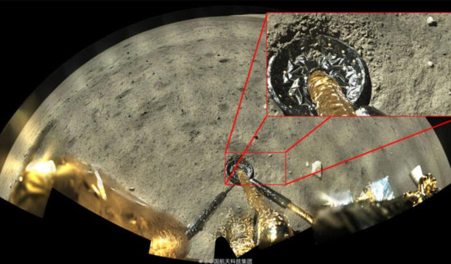 Ay Yüzeyinin 119 Megapiksel Panoramik Fotoğrafı Çekildi